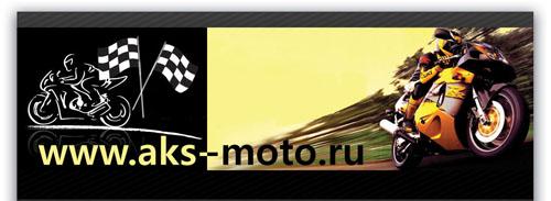 Тут можно найти мотоинструктора чтоб реально научиться ездить на мотоцикле
