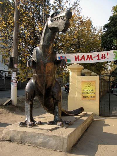 Динозавр, он же лошадь, он же тёща