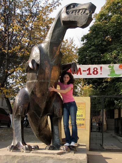 Катюха с динозавриком