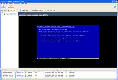 Вид VMWare Infrestructure Client
