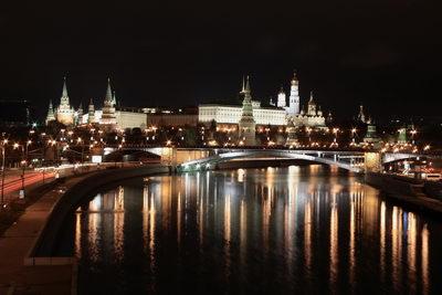 Вид с мостика на Кремль.