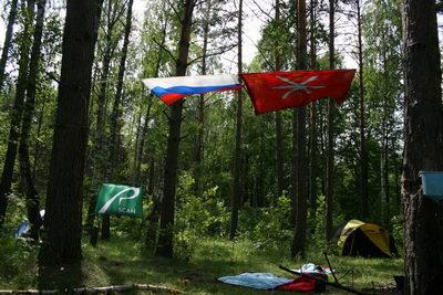 Лагерь. Флаги.