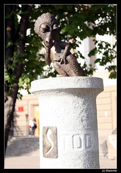 Памятник Хвосту.