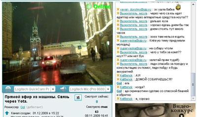 Стою у Красной площади, трансляция идёт