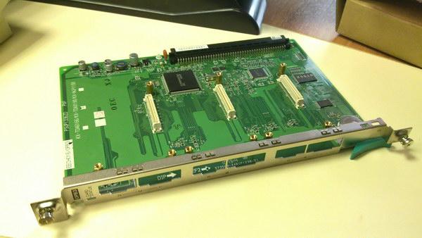 KX-TDA0190xj