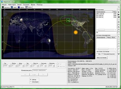 Вид Земли в программе Heavensat. Как раз идёт слежение за МКС - ISS(ZARYA)