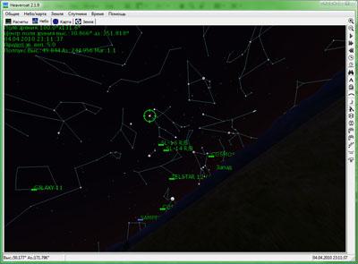 Вид Неба в программе Heavensat