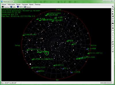 Вид Карты звёздного неба в программе Heavensat