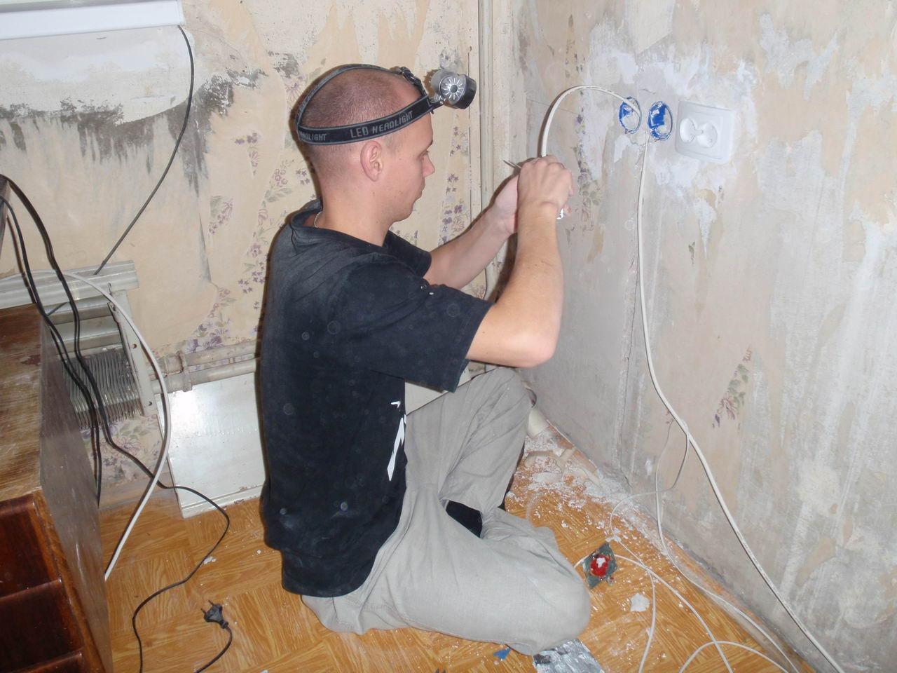 Как сделать электричество в своей квартире 812