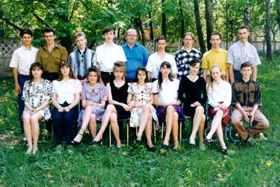 1997-й год, выпускной класс