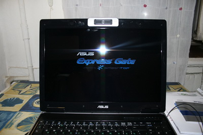 Логотип ASUS Express Gate