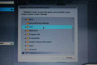 Проигрыватель видит виндовый разделы NTFS, могёт оттуда файлы воспроизводить
