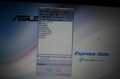 Skype в Splashtop