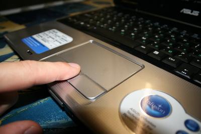 Сканер отпечатков пальцев в действии