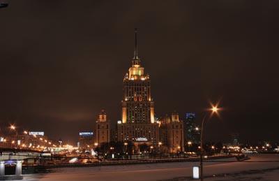 Гостинница Украина. Вид издалека.