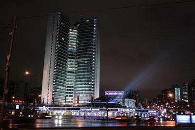 Ресторан Купол. И банк Москвы.