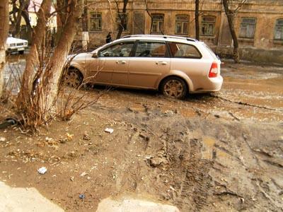 Тула улицы Тулы Тульская администрация Хреновые дороги