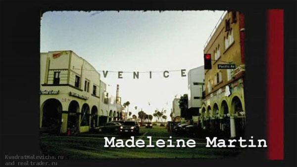 Скриншот сериала с растяжкой Venice